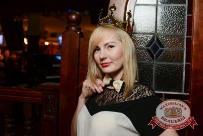 Октоберфест: Выбираем пивного Короля и королеву, 26 сентября 2015 - Ресторан «Максимилианс» Тюмень - 10