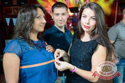 Октоберфест: Выбираем пивного Короля и королеву, 26 сентября 2015 - Ресторан «Максимилианс» Тюмень - 13