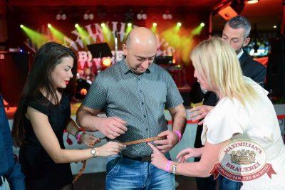 Октоберфест: Выбираем пивного Короля и королеву, 26 сентября 2015 - Ресторан «Максимилианс» Тюмень - 15