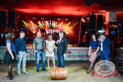 Октоберфест: Выбираем пивного Короля и королеву, 26 сентября 2015 - Ресторан «Максимилианс» Тюмень - 16