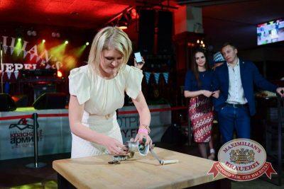 Октоберфест: Выбираем пивного Короля и королеву, 26 сентября 2015 - Ресторан «Максимилианс» Тюмень - 22