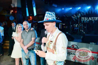 Октоберфест: Выбираем пивного Короля и королеву, 26 сентября 2015 - Ресторан «Максимилианс» Тюмень - 26