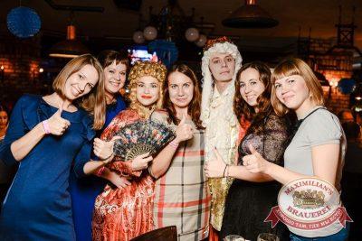 Октоберфест: Выбираем пивного Короля и королеву, 19 сентября 2015 - Ресторан «Максимилианс» Тюмень - 04