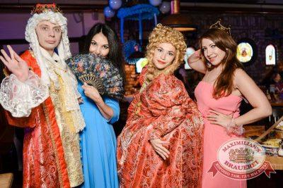 Октоберфест: Выбираем пивного Короля и королеву, 19 сентября 2015 - Ресторан «Максимилианс» Тюмень - 05