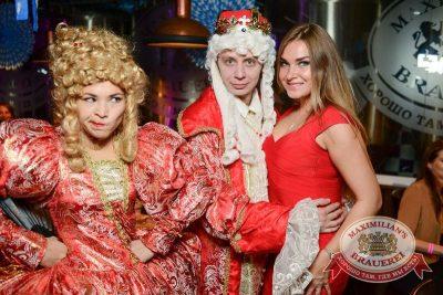 Октоберфест: Выбираем пивного Короля и королеву, 19 сентября 2015 - Ресторан «Максимилианс» Тюмень - 06