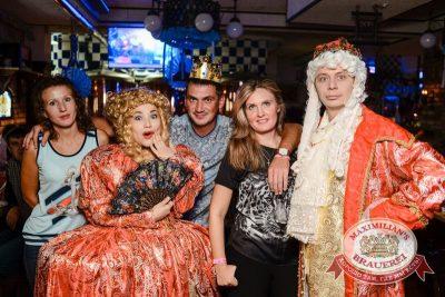 Октоберфест: Выбираем пивного Короля и королеву, 19 сентября 2015 - Ресторан «Максимилианс» Тюмень - 07