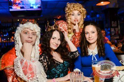Октоберфест: Выбираем пивного Короля и королеву, 19 сентября 2015 - Ресторан «Максимилианс» Тюмень - 10
