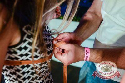 Октоберфест: Выбираем пивного Короля и королеву, 19 сентября 2015 - Ресторан «Максимилианс» Тюмень - 14