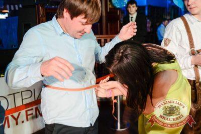 Октоберфест: Выбираем пивного Короля и королеву, 19 сентября 2015 - Ресторан «Максимилианс» Тюмень - 16