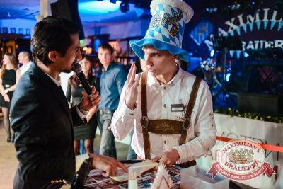 Октоберфест: Выбираем пивного Короля и королеву, 19 сентября 2015 - Ресторан «Максимилианс» Тюмень - 17