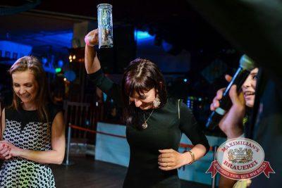 Октоберфест: Выбираем пивного Короля и королеву, 19 сентября 2015 - Ресторан «Максимилианс» Тюмень - 20