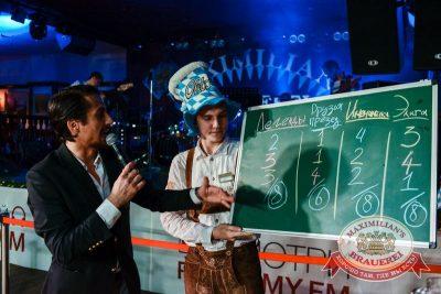 Октоберфест: Выбираем пивного Короля и королеву, 19 сентября 2015 - Ресторан «Максимилианс» Тюмень - 21
