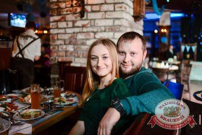 Октоберфест: Выбираем пивного Короля и королеву, 19 сентября 2015 - Ресторан «Максимилианс» Тюмень - 27