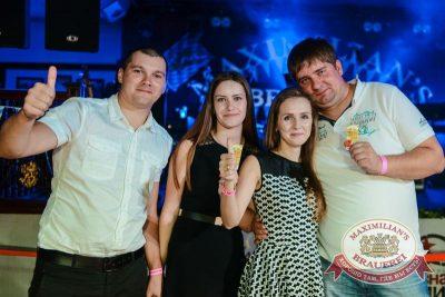 Октоберфест: Выбираем пивного Короля и королеву, 19 сентября 2015 - Ресторан «Максимилианс» Тюмень - 30