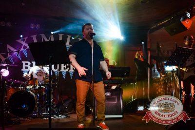 Октоберфест: Выбираем пивного Короля и королеву, 19 сентября 2015 - Ресторан «Максимилианс» Тюмень - 31