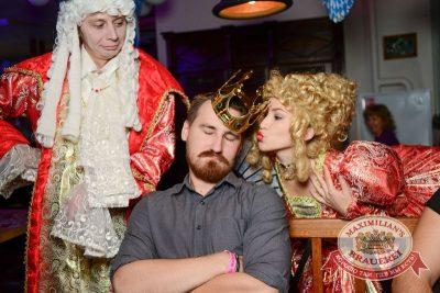Октоберфест: Выбираем пивного Короля и королеву, 19 сентября 2015 - Ресторан «Максимилианс» Тюмень - 36
