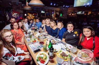«Октоберфест-2017»: выбор Короля и Королевы (первый тур), 16 сентября 2017 - Ресторан «Максимилианс» Тюмень - 43