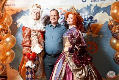 «Октоберфест-2019»: выбор Короля и Королевы (первый тур), 21 сентября 2019 - Ресторан «Максимилианс» Тюмень - 12