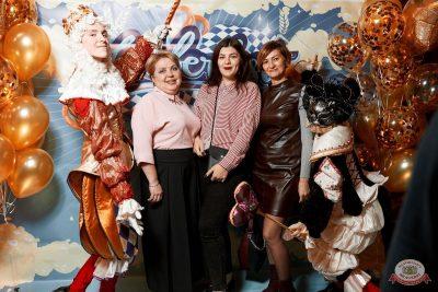 «Октоберфест-2019»: выбор Короля и Королевы (первый тур), 21 сентября 2019 - Ресторан «Максимилианс» Тюмень - 15