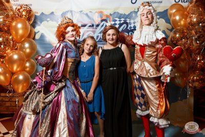 «Октоберфест-2019»: выбор Короля и Королевы (первый тур), 21 сентября 2019 - Ресторан «Максимилианс» Тюмень - 2