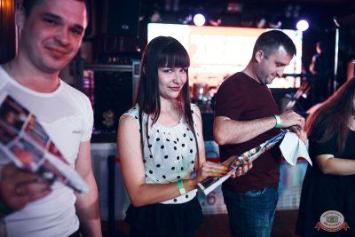 «Октоберфест-2019»: выбор Короля и Королевы (первый тур), 21 сентября 2019 - Ресторан «Максимилианс» Тюмень - 25