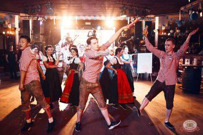 «Октоберфест-2019»: выбор Короля и Королевы (первый тур), 21 сентября 2019 - Ресторан «Максимилианс» Тюмень - 38