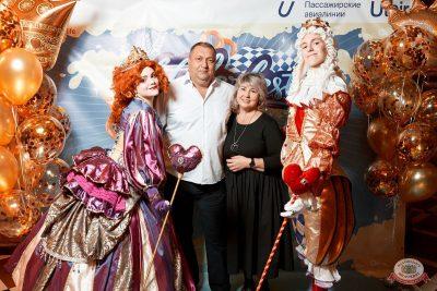 «Октоберфест-2019»: выбор Короля и Королевы (первый тур), 21 сентября 2019 - Ресторан «Максимилианс» Тюмень - 5