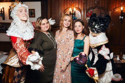 «Октоберфест-2019»: выбор Короля и Королевы (первый тур), 21 сентября 2019 - Ресторан «Максимилианс» Тюмень - 51