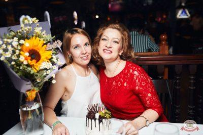 «Октоберфест-2019»: выбор Короля и Королевы (первый тур), 21 сентября 2019 - Ресторан «Максимилианс» Тюмень - 60
