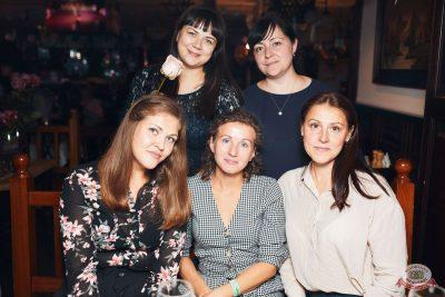 «Октоберфест-2019»: выбор Короля и Королевы (первый тур), 21 сентября 2019 - Ресторан «Максимилианс» Тюмень - 61