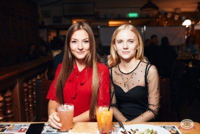«Октоберфест-2019»: выбор Короля и Королевы (первый тур), 21 сентября 2019 - Ресторан «Максимилианс» Тюмень - 64
