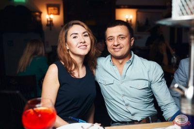 «Октоберфест-2019»: выбор Короля и Королевы (первый тур), 21 сентября 2019 - Ресторан «Максимилианс» Тюмень - 67