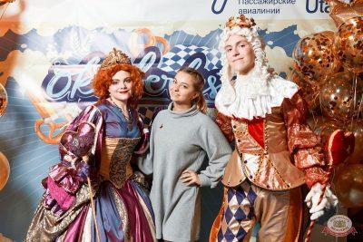«Октоберфест-2019»: выбор Короля и Королевы (первый тур), 21 сентября 2019 - Ресторан «Максимилианс» Тюмень - 7