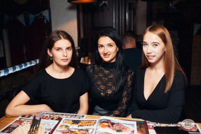 «Октоберфест-2019»: выбор Короля и Королевы (первый тур), 21 сентября 2019 - Ресторан «Максимилианс» Тюмень - 70