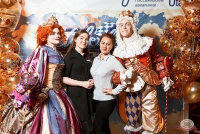 «Октоберфест-2019»: выбор Короля и Королевы (первый тур), 21 сентября 2019 - Ресторан «Максимилианс» Тюмень - 8