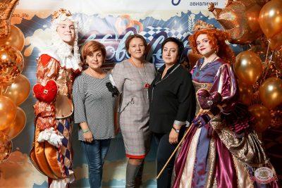 «Октоберфест-2019»: выбор Короля и Королевы (первый тур), 21 сентября 2019 - Ресторан «Максимилианс» Тюмень - 9