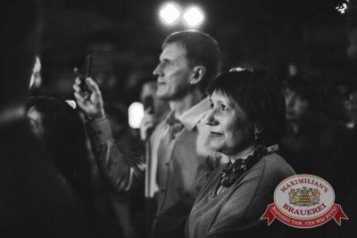 Константин Никольский, 9 апреля 2015 - Ресторан «Максимилианс» Тюмень - 17