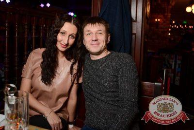 Константин Никольский, 9 апреля 2015 - Ресторан «Максимилианс» Тюмень - 21