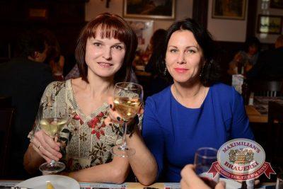 Константин Никольский, 9 апреля 2015 - Ресторан «Максимилианс» Тюмень - 22
