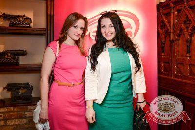 Владимир Кузьмин, 14 мая 2015 - Ресторан «Максимилианс» Тюмень - 05