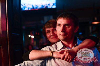 Владимир Кузьмин, 14 мая 2015 - Ресторан «Максимилианс» Тюмень - 19