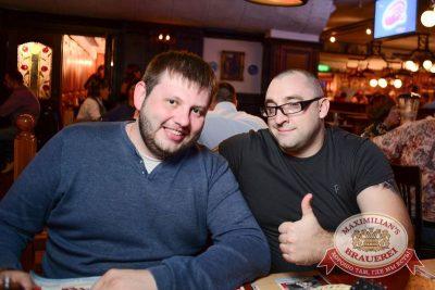 Владимир Кузьмин, 14 мая 2015 - Ресторан «Максимилианс» Тюмень - 22