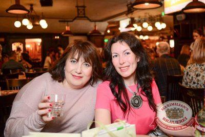 Владимир Кузьмин, 14 мая 2015 - Ресторан «Максимилианс» Тюмень - 23