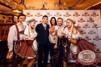 Открытие ресторана «Максимилианс» Тюмень: день третий! Гоша Куценко, 8 ноября 2014 - Ресторан «Максимилианс» Тюмень - 05