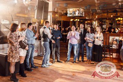 Открытие ресторана «Максимилианс» Тюмень: день третий! Гоша Куценко, 8 ноября 2014 - Ресторан «Максимилианс» Тюмень - 09