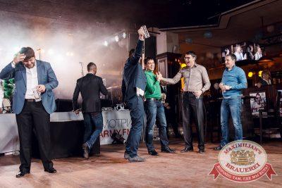 Открытие ресторана «Максимилианс» Тюмень: день третий! Гоша Куценко, 8 ноября 2014 - Ресторан «Максимилианс» Тюмень - 13