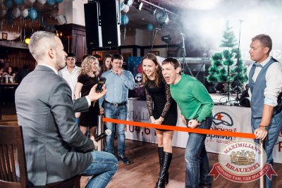 Открытие ресторана «Максимилианс» Тюмень: день третий! Гоша Куценко, 8 ноября 2014 - Ресторан «Максимилианс» Тюмень - 17