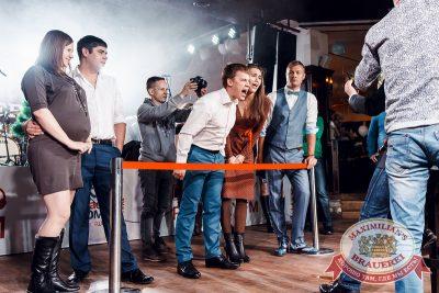 Открытие ресторана «Максимилианс» Тюмень: день третий! Гоша Куценко, 8 ноября 2014 - Ресторан «Максимилианс» Тюмень - 18