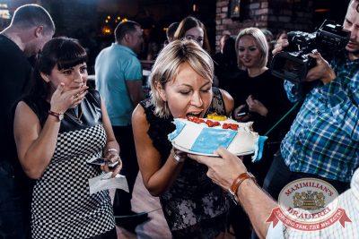 Открытие ресторана «Максимилианс» Тюмень: день третий! Гоша Куценко, 8 ноября 2014 - Ресторан «Максимилианс» Тюмень - 21