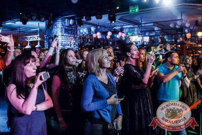 Открытие ресторана «Максимилианс» Тюмень: день третий! Гоша Куценко, 8 ноября 2014 - Ресторан «Максимилианс» Тюмень - 23